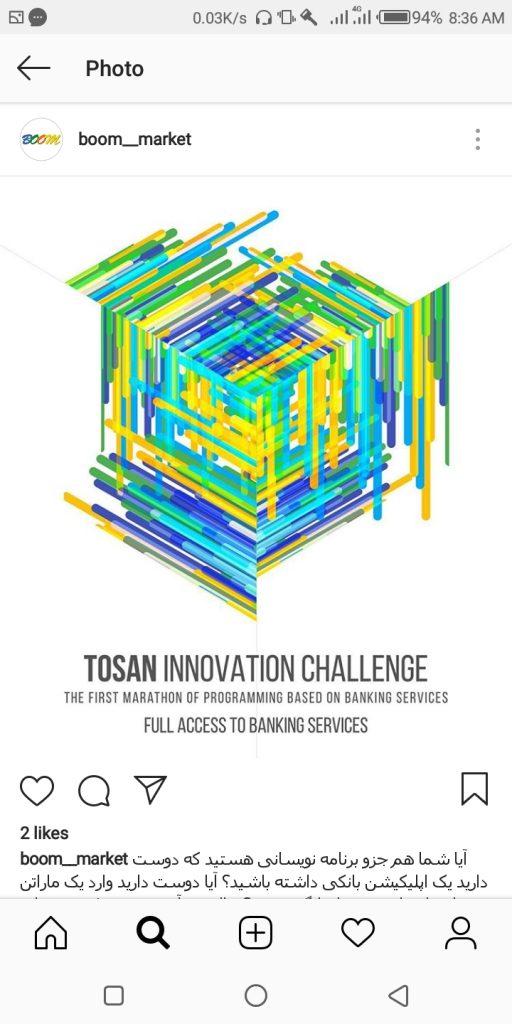 Tosan Boom Hackathon