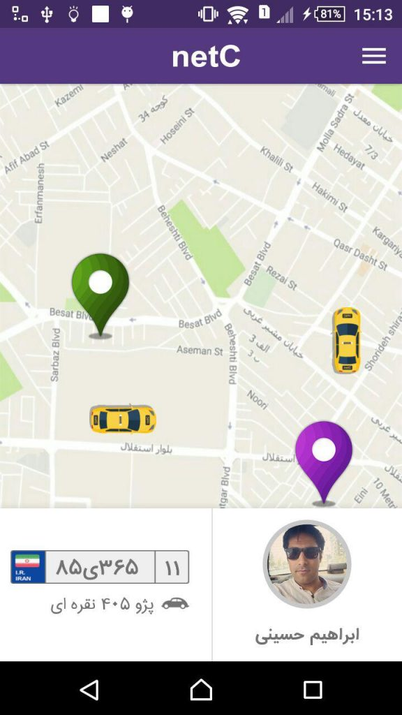 netc online taxi service
